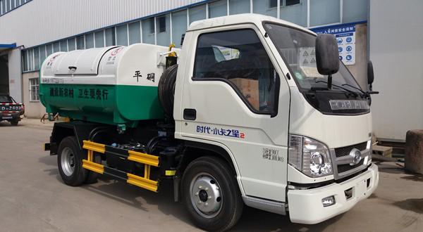 福田4方柴油车型勾臂垃圾车