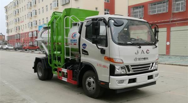 江淮5方CLW5080TCAH6型餐厨垃圾车