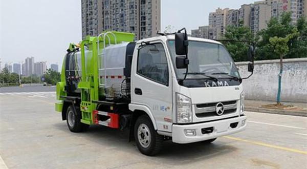 蓝牌凯马5方CLW5040TCACD6型餐厨垃圾车