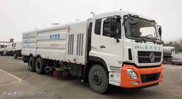 广州版25吨东风天龙洗扫车